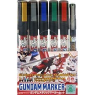GNZ-Gunze Sangyo Gundam Marker Metallic Set of 6