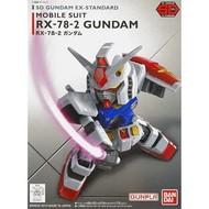 BAN - Bandai Gundam RX-78-2 Gundam SD