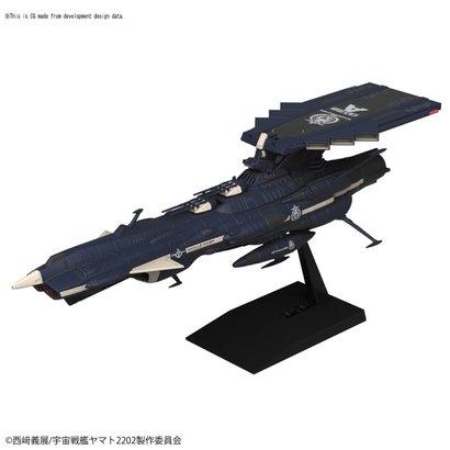 """BAN - Bandai Gundam 225753 U.N.C.F. AAA-3 Apollo Norm """"Yamato 2002"""", Bandai Mecha Collection"""
