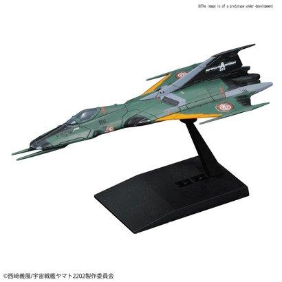 "BAN - Bandai Gundam 228380 Type 99 Cosmo Falcon ""Yamato 2202"", Bandai Mecha Collection"