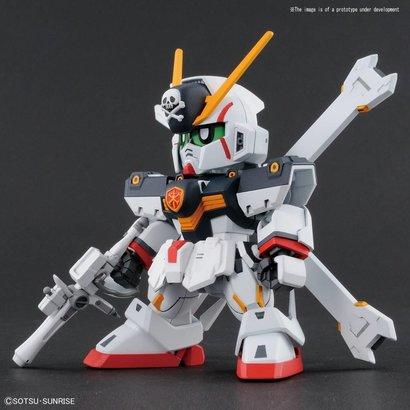 """BAN - Bandai Gundam 225763 #2 Crossbone Gundan X1 """"Crossbone Gundam"""", Bandai SDGCS"""