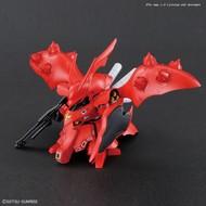 BAN - Bandai Gundam #3 Nightingale  SDGCS