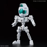 BAN - Bandai Gundam Cross Silhouette Frame (White)  SDGCS