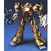 "BAN - Bandai Gundam 073327 Mobile Sumo (Gold Type) ""Turn A Gundam"", Bandai 1/100 Turn A"