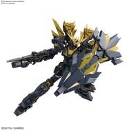 BAN - Bandai Gundam 02 Banshee Norn Premium Unicorn  RG