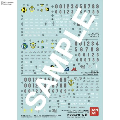"BAN - Bandai Gundam Gundam Decal 118 MG 1/100 GM Sniper II/GM Command ""Gundam 0083"" Bandai Decals"