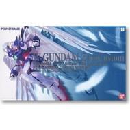 BAN - Bandai Gundam Wing Gundam Zero Custom Pearl Coating PG