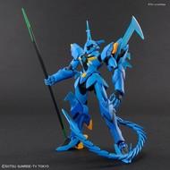 BAN - Bandai Gundam #07 Geara Ghirarga HGBD