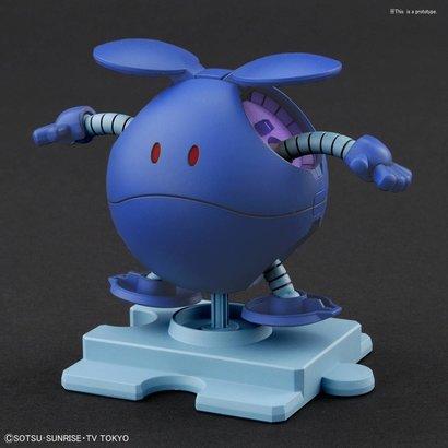 "BAN - Bandai Gundam 228378 #05 Haro Control Blue ""Gundam 00"", Bandai HaroPla"