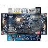 "BAN - Bandai Gundam 22260 ARX-7 Arbalest (Ver. IV) ""Full Metal Panic! Invisible Victory"", Bandai 1/60"