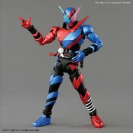 BAN - Bandai Gundam Masked Rider Build Rabbit Tank