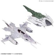 BAN - Bandai Gundam Czvarke & Desvatator Set