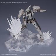 BAN - Bandai Gundam Shockwave White  Effect
