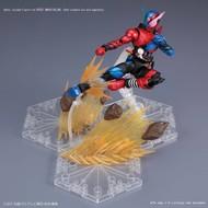 BAN - Bandai Gundam Shockwave Yellow  Effect