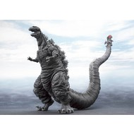 Tamashii Nations Godzilla (2016) The Fourth Frozen Ver.