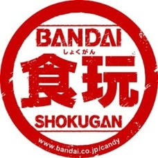 Bandai Shokugan