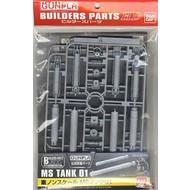 BAN - Bandai Gundam 178547 Ms Tank 01 Builder Parts