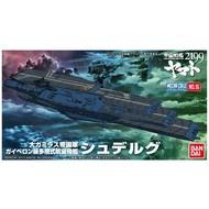 """BAN - Bandai Gundam #16 Schderg """"Yamato 2199"""", Bandai Star Blazers Mecha Collection"""