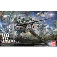 BAN - Bandai Gundam M9 Gernsback (Ver. IV)