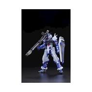 BAN - Bandai Gundam Gundam Astray Blue Frame Plated Ver.  RG