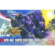 BAN - Bandai Gundam #3 Super Custom Zaku F2000