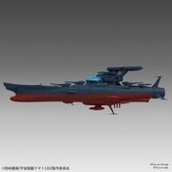 BAN - Bandai Gundam Wave Motion Experimental Ship Ginga