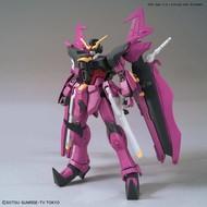 """BAN - Bandai Gundam Gundam Love Phantom """"Gundam Build Divers"""""""