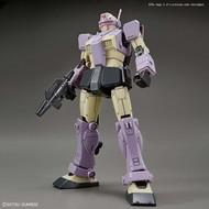 "BAN - Bandai Gundam GM Intercept Custom, ""Gundam MSV-R"""