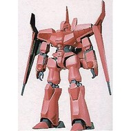 """BAN - Bandai Gundam 1525 HEAVY METAL """"NOVEL D-SSERD"""" 1/144"""