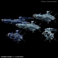 BAN - Bandai Gundam #08 U.N.C.F. Andromeda Class Set