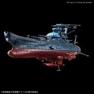 BAN - Bandai Gundam #09 Wave Motion Experimental Ship Ginga