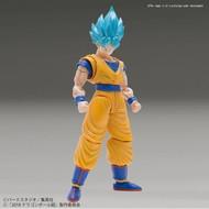 BAN - Bandai Gundam SSGSS Goku (Special Color Ver.)