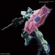 BAN - Bandai Gundam 5055587 #11 Gun-EZ 1/100