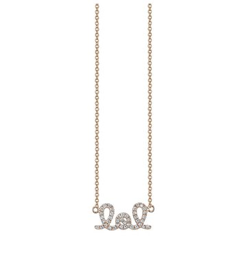 White Diamond 14K Rose Gold LOL Necklace