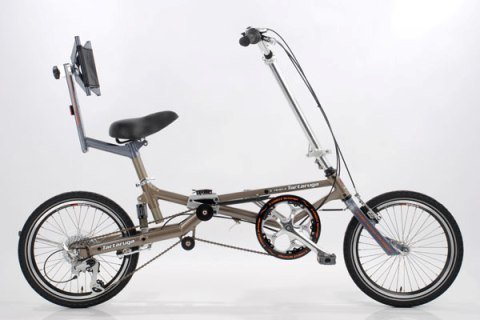 Pacific Cycles Tartaruga Folding Bike Type F (Demo)