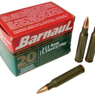 Barnaul Barnaul 223 Rem, 55gr, FMJ, BT, Box of 20