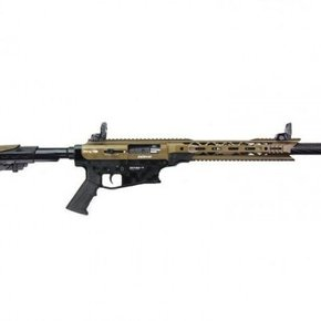 """Derya Arms MK12, Tan/Black 12GA, 3"""", 20"""" Barrel"""