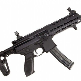 "Sig Sauer Sig Sauer MPX 9mm 8"""