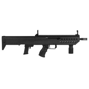Jard, J68 Bullpup Rifle, 9mm Pre-Order Deposit Only