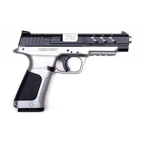 Girsan Girsan MC28 TX Tactical 9mm Pol. Pistol 5'' OPTIC Ready