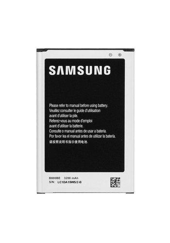 Battery for Samsung Galaxy Note 3 (N9000 / N9005) - 3,200mAh