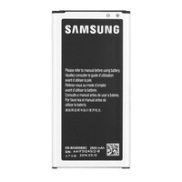 Battery for Samsung Galaxy S5 (EB-BG900) - 2,800mAh