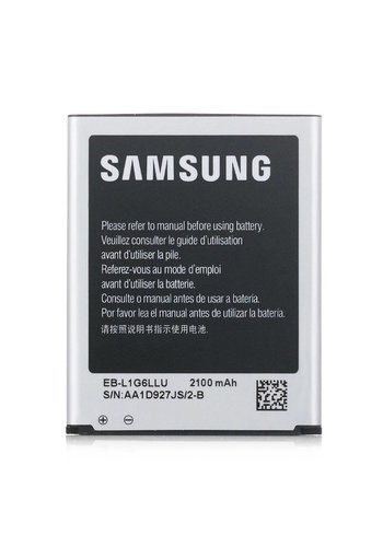 Battery for Samsung Galaxy S3 (EB-L1G6) - 2,100mAh