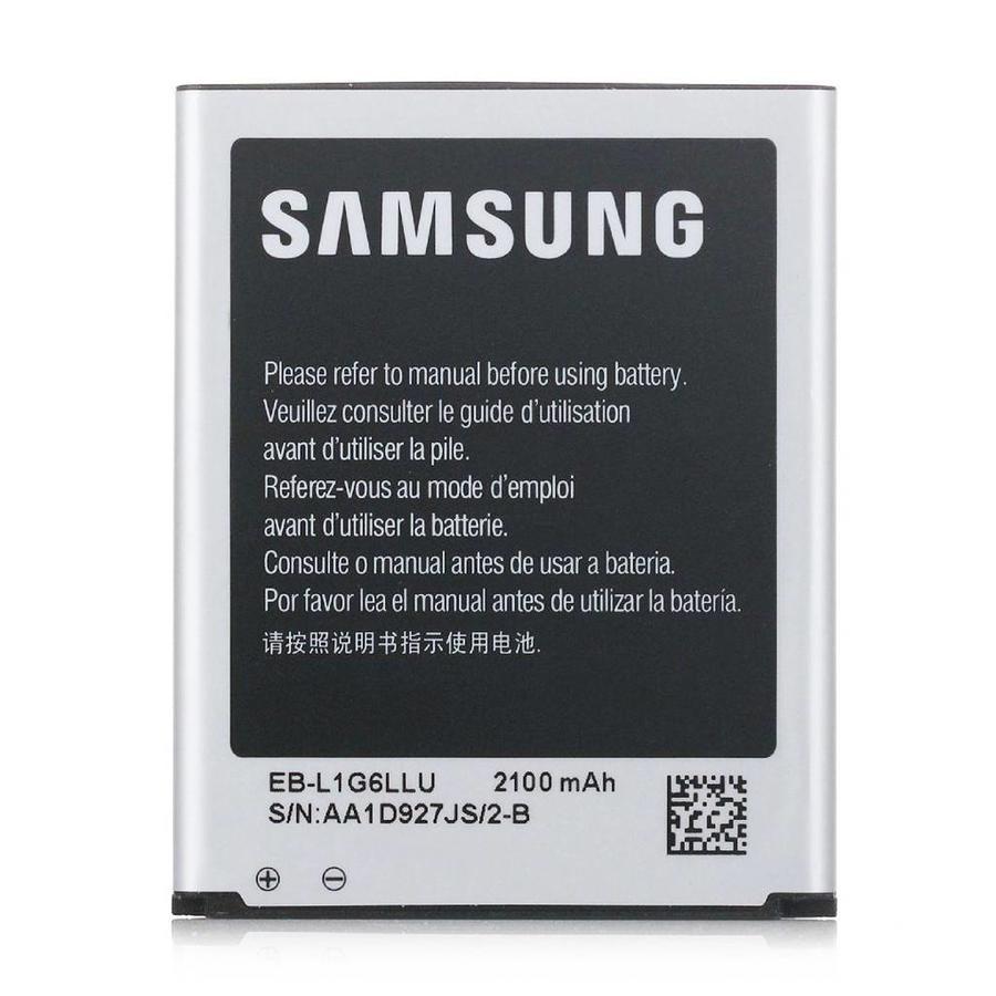 Battery for Samsung Galaxy S3 (EB-L1G6) - 2,100mAh