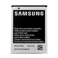 Battery for Samsung Rugby / Focus / Attain 4G - 1650 mAh