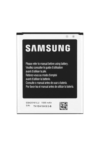 Battery for Samsung Galaxy S3 Mini (T959) - 1,500mAh