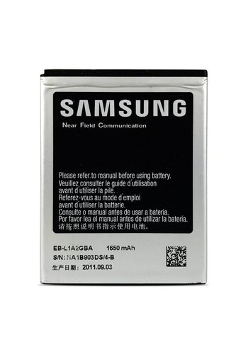 Battery for Samsung Galaxy S2 (i777) / Attain  - 1,650mAh