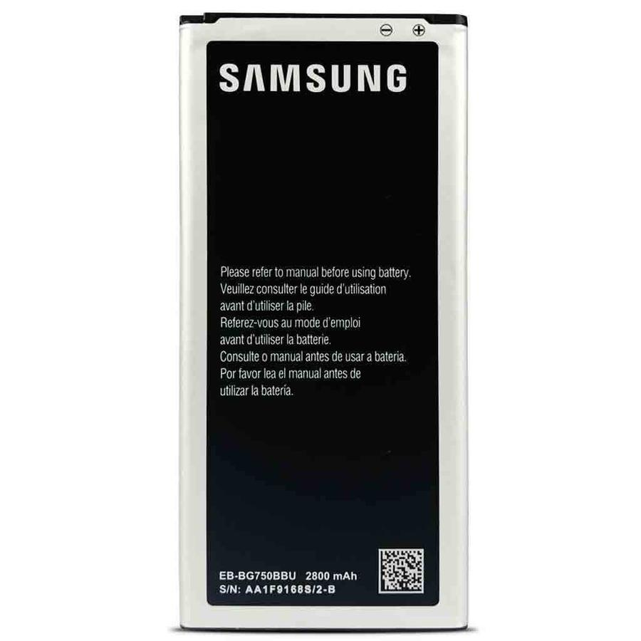 Battery for Samsung Galaxy Mega 2 (EB-BG750BBU) - 2,800mAh