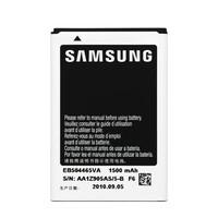 Battery for Samsung Prevail 1 (M820) / Intercept (M910) / Transform (M920) - 1,500 mAh