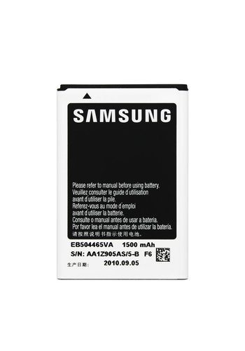 Battery for Samsung Prevail 1 (M820) / Intercept (M910) / Transform (M920) - 1,500 mAh